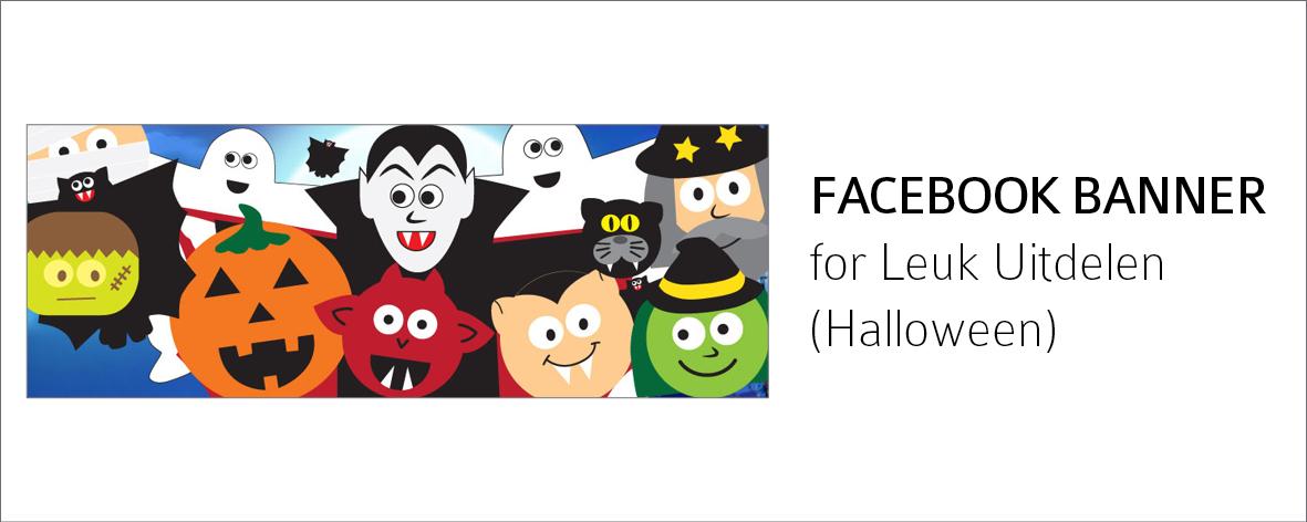 LU Halloween FB Banner-WEB
