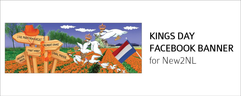 New2NL_FB Banner