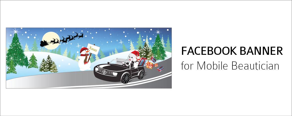 Mobile-Beautcian-Xmas-FB-Banner-2014-WEB